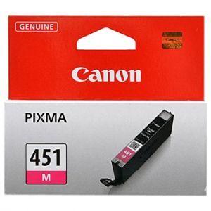 Canon Pixma iP7240 Картридж Черный Цветной для Принтера