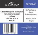 Пленка Albeo Self-adhesive Gloss Polypropylene, 1067мм x 30 м, 180г/кв.м