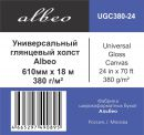 Холст Albeo Universal Gloss Canvas, 610мм x 18 м, 380г/кв.м