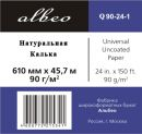 Калька Albeo Natural Tracing Paper, A1+, 610 мм, 90 г/кв.м, 45,7 м