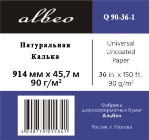 Калька Albeo Natural Tracing Paper, 914мм x 45,7 м,  90г/кв.м Q90-36-1 Калька