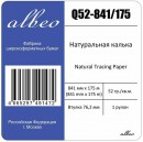 Калька Albeo Natural Tracing Paper, A0, 841 мм, 52 г/кв.м, 175 м