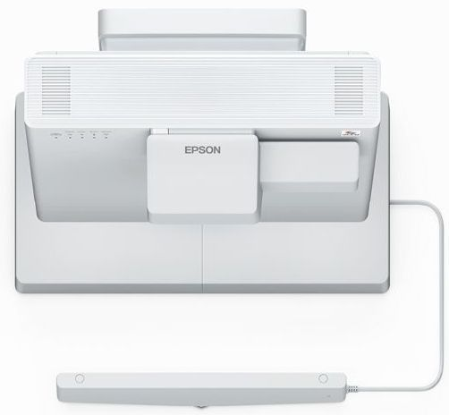 Проектор Epson EB-1485Fi V11H919040 купить в Москве и с доставкой по России по низкой цене